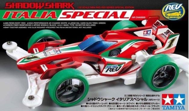 Tamiya: 1/32 Shadow Shark Italia Special - Mini 4WD