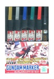 Gundam: Marker Set - Metallic