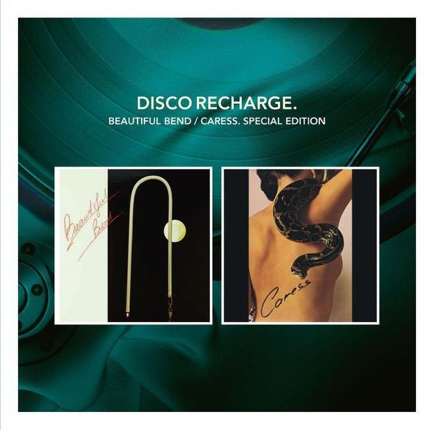 Disco Recharge: Beautiful Bend/Caress (2CD) by Boris Midney