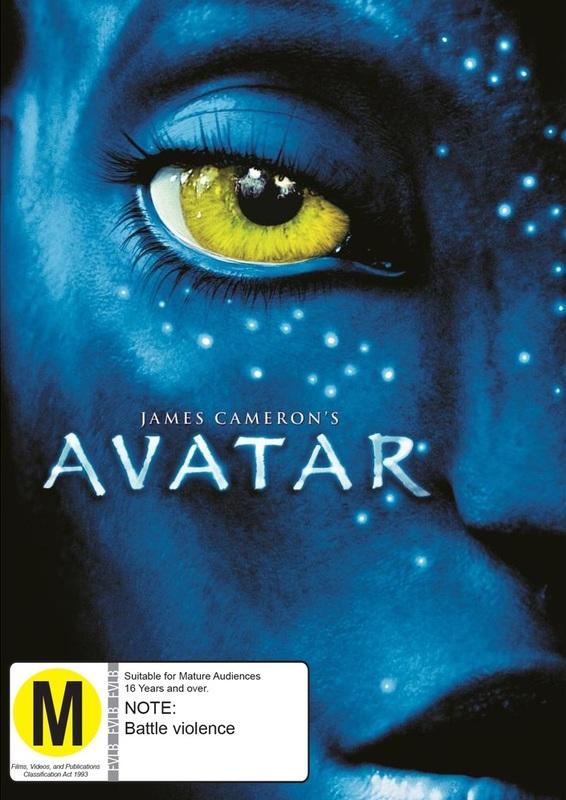Avatar on DVD
