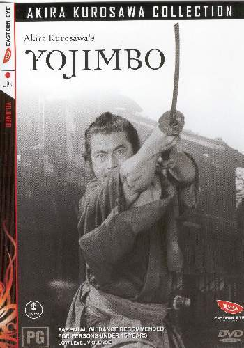 Yojimbo on DVD