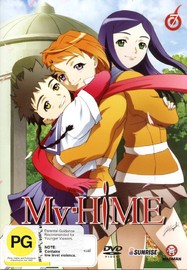My-HiME - Vol. 7 on DVD image