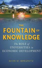 The Fountain of Knowledge by Shiri M. Breznitz
