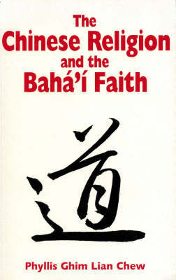 Chinese Religion and the Baha'i Faith by Phyllis Ghim Lian Chew