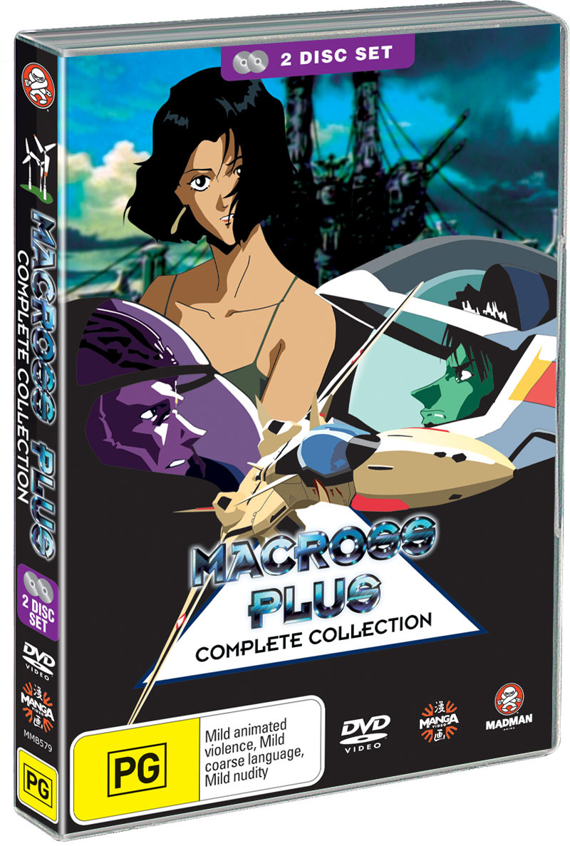Macross Plus - Complete Collection on DVD image