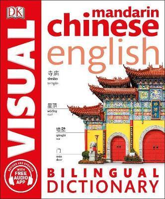Mandarin Chinese-English Bilingual Visual Dictionary by DK