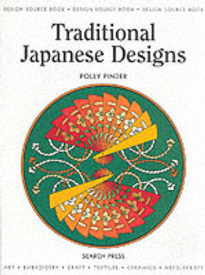 Design Source Book: Traditional Japanese Designs by Polly Pinder image
