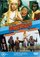 Monkey - Vol 7 on DVD