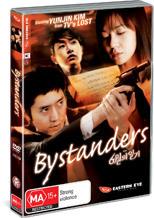 Bystanders on DVD