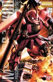 MG 1/100 MS-06S Char's Zaku II Ver. 2.0 - Model Kit