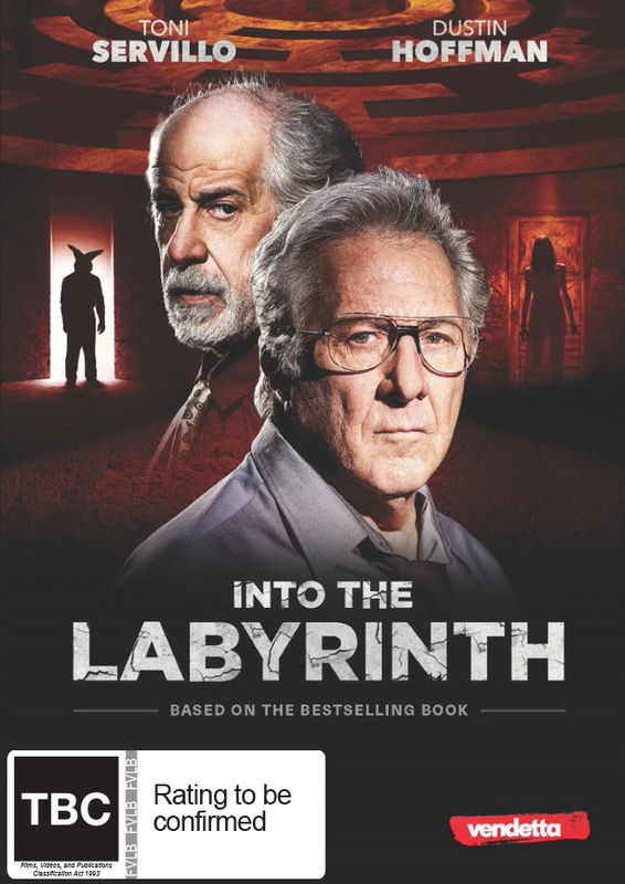 Into the Labyrinth on DVD