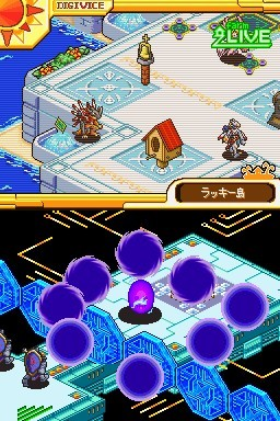 Digimon World: Dawn for Nintendo DS image