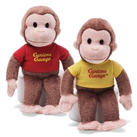 "Gund: Curious George (Yellow Shirt) - 8"" Plush"