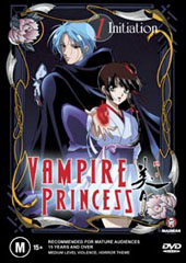 Vampire Princess Miyu - V1 - Initiation on DVD