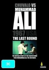 Last Round: Chuvalo Vs Ali on DVD