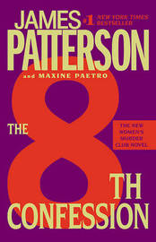 The 8th Confession by James Patterson image