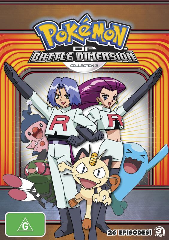 Pokemon Diamond & Pearl Battle Dimension - Collection 2 on DVD
