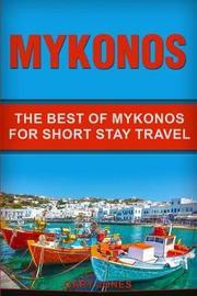 Mykonos by Gary Jones
