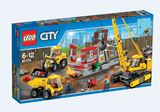 LEGO City - Demolition Site (60076)