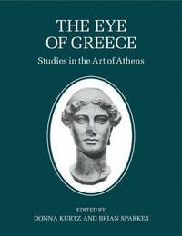 The Eye of Greece image