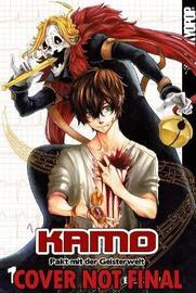 Konohana Kitan, Vol. 1 by Sakuya Amano