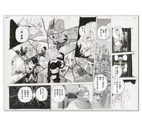 My Hero Academia - Manga Manuscript Replica: Villains image