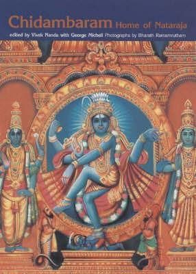 Chidambaram: Home of the Nataraja image
