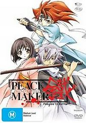 Peacemaker - Vol 6 on DVD