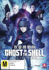 Ghost In The Shell: The New Movie on DVD