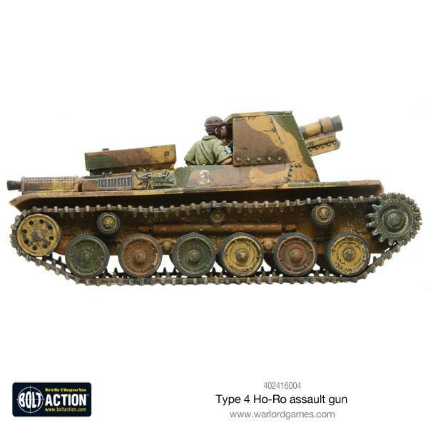 Japanese Type 4 Ho-Ro self propelled gun image