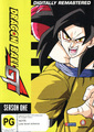 Dragon Ball GT Remastered Uncut Season 1 (5 Disc Set) on DVD