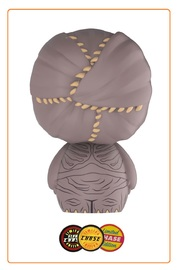 Stranger Things - Demogorgon Dorbz Vinyl Figure (with a chance for a Chase version!) image