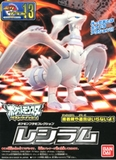 Pokemon Plamo Collection - Reshiram Model Kit