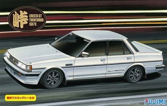Fujimi: 1/24 Cresta GT Twin Turbo GX71 - Model Kit