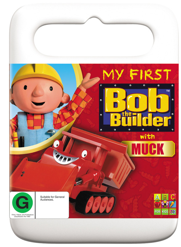 My First Bob the Builder with Muck DVD