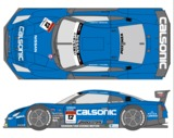 Tamiya 1/24 Calsonic-102 - Decal Set