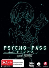 Psycho-Pass - Complete Collection (Limited Edition) on DVD image