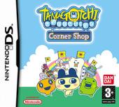 Tamagotchi Connection: Corner Shop image