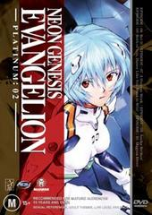 Neon Genesis Evangelion - Platinum Vol 2 on DVD