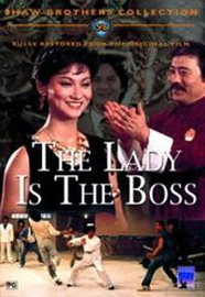 The Lady is The Boss (Shaw Brothers Collection) on DVD image