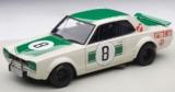 AUTOart: 1/18 Nissan Skyline GT-R (KPGC-10) - Diecast Model