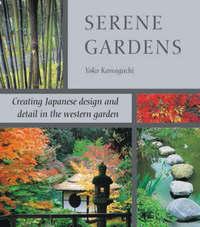 Serene Gardens by Yoko Kawaguchi image