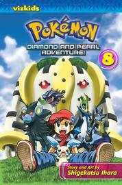 Pokemon Diamond and Pearl Adventure!, Vol. 8 by Shigekatsu Ihara