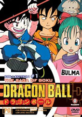 Dragon Ball - Collection 01 - The Saga of Goku on DVD