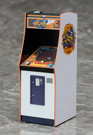 Namco: Arcade Machine Collection - Tank Battalion Machine Replica