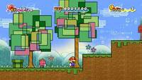 Super Paper Mario (Select) for Nintendo Wii image