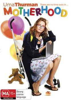 Motherhood on DVD