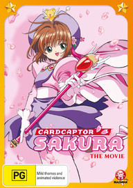 Cardcaptor Sakura: The Movie on DVD