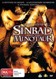 Sinbad and the Minotaur on DVD