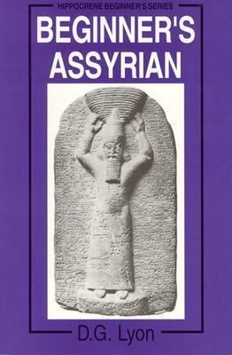 Beginner's Assyrian by D.G. Lyon image